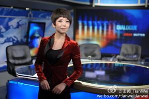 tianwei